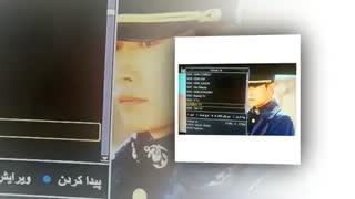 پخش دوبله فارسی سریال مستر سایشین (آقای آفتاب) از شبکه ماهواره ای ICCTV