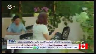 دانلود قسمت 8 سریال عطر عشق دوبله فارسی