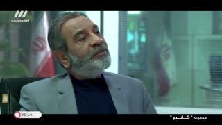 سریال گاندو قسمت 9 (کانال تلگرام ما Film_zip@)