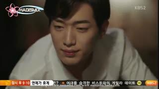 خوب یا بد ،تو رو دوس دارم...❤️میکس عاشقانه سریال چه اتفاقی برای خانواده ام افتاده❤️ با بازی عشقم سئو کانگ جون