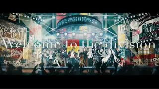 موزیک ویدئو رپ ژاپنی *ヒプノシスマイク *welcome to the division*hypnosis mic