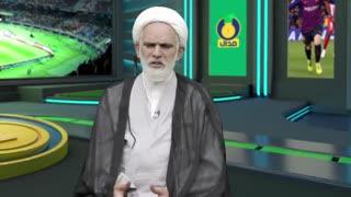 ناگفته ها و پشت پرده های فوتبال ایران از زبان رئیس کمیته اخلاق/  (قسمت سوم)