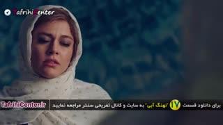 سریال نهنگ آبی قسمت 17 (ایرانی) | دانلود قسمت هفدهم نهنگ آبی (رایگان)