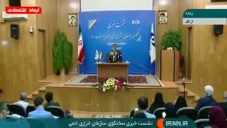 آخرین اقدامات ایران در راستای کاهش تعهدات برجامی؛ از سقف 300 کیلوگرم اورانیوم عبور میکنیم