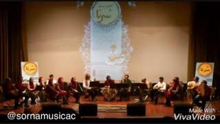 اجرا موسیقی محلی سرنا