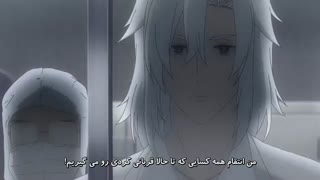 Shoumetsu Toshi  قسمت 11 فارسی