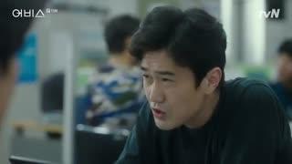 قسمت سیزدهم سریال کره ای Abyss 2019 - با زیرنویس فارسی