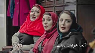 قسمت 7 فصل اول سریال هیولا(سریال) (کامل) | هیولا فصل اول قسمت هفتم HD