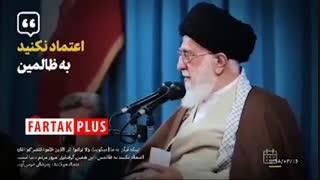 بیانات رهبرانقلاب درباره حرکت بیداری اسلامی و خیانت مُرسی به این حرک