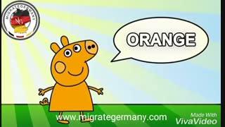 آموزش رنگ ها به زبان آلمانی - میگریت جرمنی