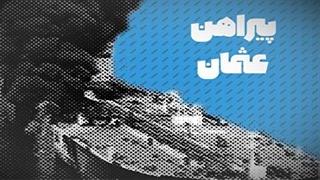 صحنه سازی های آمریکا به دنبال بازسازی سناریو خلیج تونکین در خلیج فارس