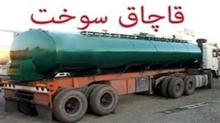 صف کامیون های سوخت قاچاق در سیستان و بلوچستان