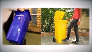سطل های زباله گودبین از برند هوم کت محصولی با کیفیت بسیار بالا - سیتی کالا