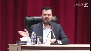 شروعی بر حفظ قرآن کریم از زبان استاد علی رجبی قسمت دوم