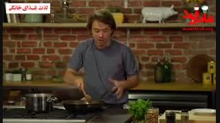 پاستای سر آشپز
