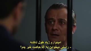 زیرنویس چسبیده سریال سوگند قسمت 62 Yemin قسم قسمت 62 ترکی جدید یمین