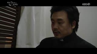 سریال Angel`s  last mission: love قسمت سیزدهم و چهاردهم + زیرنویس فارسی