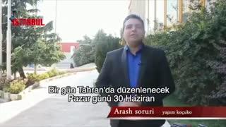 توضیحات آرش سروری دبیر اجرایی رویداد thl istanbul 2019