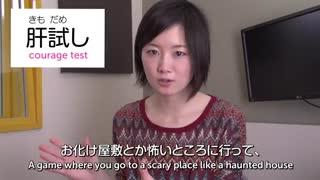ریسا -فعالیتهای تابستونی (زیرنویس فارسی) آموزش زبان ژاپنی