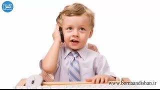 آیا برای کودکان خود موبایل بخریم؟