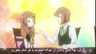 انیمه فوق العاده ( اوکامی سان ) Ookami - san to Shichinin no -  Nakama - tachi فصل اول قسمت چهارم با (  با ( زیرنویس فارسی )