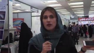 """""""گزارش نمایشگاه کتاب طهران 1398 *** قسمت ششم"""