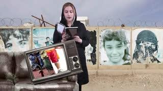معرفی کتاب سه گانه خاورمیانه / گروس عبدالملکیان