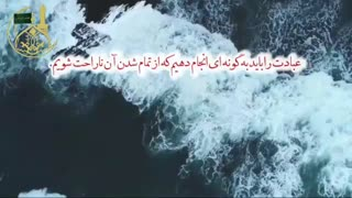 نشاط در عبادت، - حجت الاسلام محمد جواد نوروزی نصرت