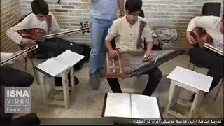 اولین مدرسه موسیقی ایران