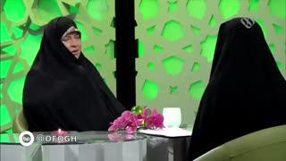 عفاف _ دکتر فهیمه فرهمند پور