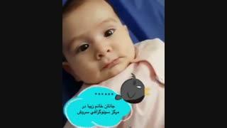 نوزاد بعد از تولد در سونوگرافی سروش