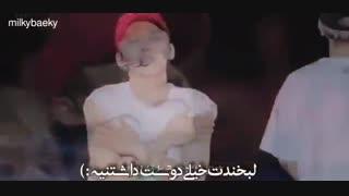 آهنگ paper cuts از چنبکشی با زیرنویس فارسی