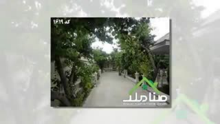 باغ ویلای لوکس نقلی در ملارد کد 1619