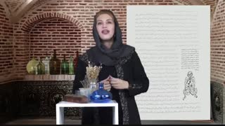 معرفی کتاب: مردن با گیاهان دارویی / عطیه عطارزاده