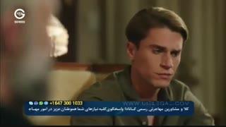 دوبله سریال تلخ و شیرین  قسمت 15 Hayat Bazen Tatlidir  بازی  Birce Akalay  ترکی