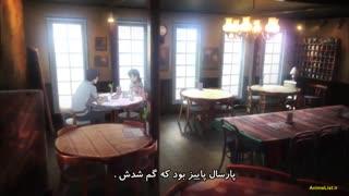 انیمه یک جسد زیر پای ساکوراکو دفن شده است قسمت 3 با زیرنویس فارسی