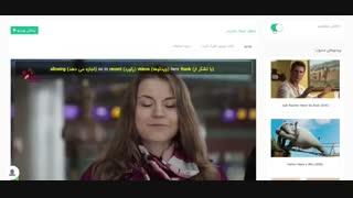 آموزش زبان با ویدیو و زیرنویس چطور به انگلیسی بلیط بخریم؟