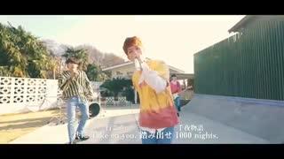 موزیک ویدیو The world is mine از N.flying