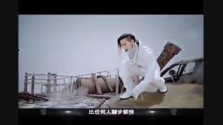 موزیک ویدیو fantastic baby از پادشاهان کیپاپ BIG BANG