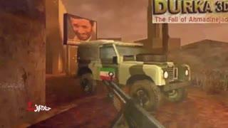 بازی سقوط احمدی نژاد و بتلفیلد  3