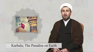 آشنایی با حرم امام حسین به زبان انگلیسی