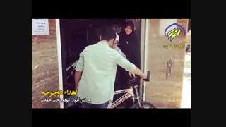اهدای دوچرخه به بچه های نیازمند ممتاز مرکز نیکوکاری امیرالمومنین (ع)