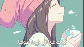 نایتکور زادگاه لبخند  با ترجمه عربی