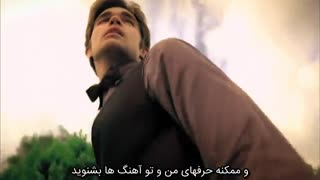 The Band Perry_If I Die Young  زیرنویس فارسی