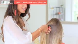 آموزش اکستنشن مو - آرایش مو