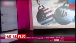 بانوی ایرانی نسخه ترامپ را پیچید