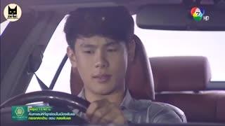 سریال تایلندی عشق پانتاکان Panthakan Rak 2018 قسمت چهارم با زیرنویس فارسی آنلاین (درخواستی)
