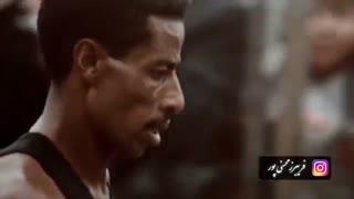 آببه بیکیلا - قهرمان جهان بدون کفش