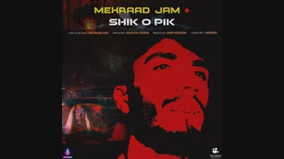 آهنگ جدید مهراد جم شیک و پیک