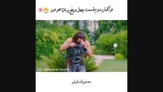 تیزر دوم از قسمت ۴۵ سریال Erkenci Kus (پرنده ی سحرخیز) با زیرنویس فارسی